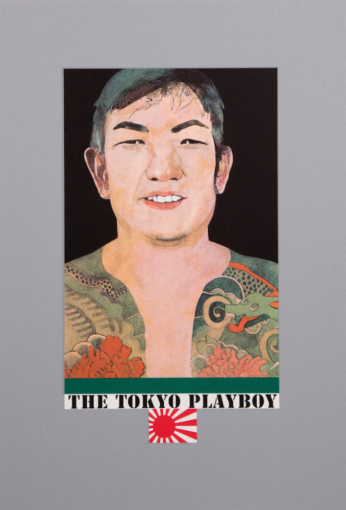 The Tokyo Playboy