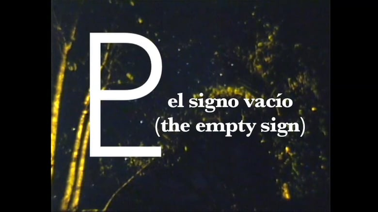 El Signo Vacio (The Empty Sign) - Combining hand-processed 16mm film, optically printed historical films and an avant-garde soundscape, Kathryn Ramey's feature-length ethno surrealist cinematic essay EL SIGNO VACÍO / THE EMPTY SIGN explores the 119-year US occupation of Puerto Rico to reveal how US citizens are implicated in maintaining colonization of this Caribbean paradise.