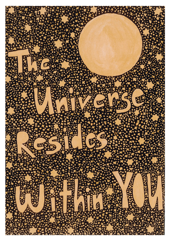 The Universe Resides Within