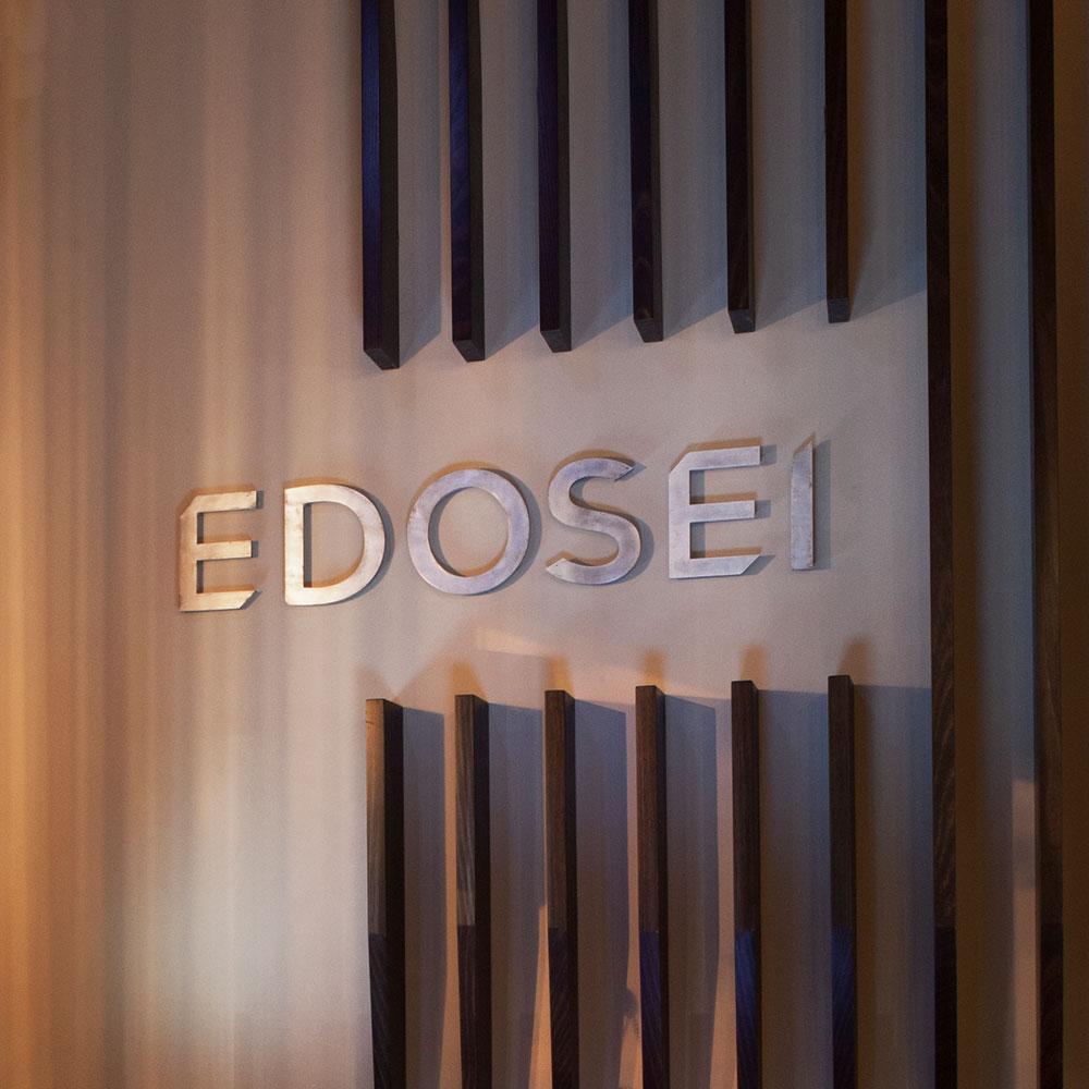 Edosei Japanese Restaurant – Signage