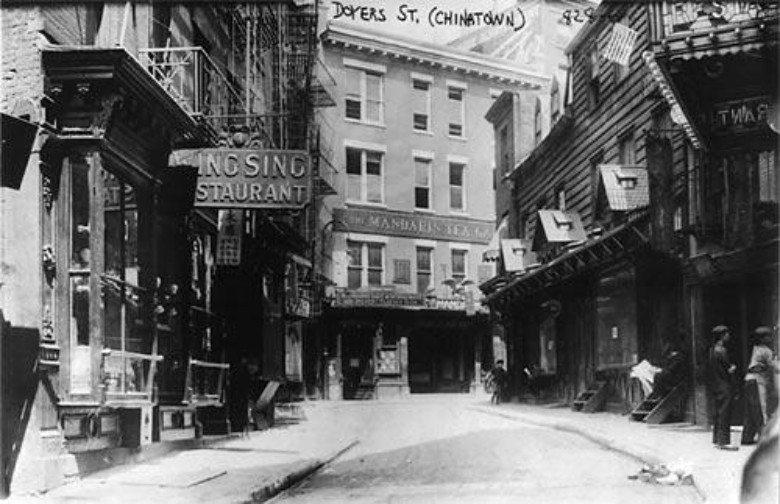 Doyers Street in 1909 via  RK Chin