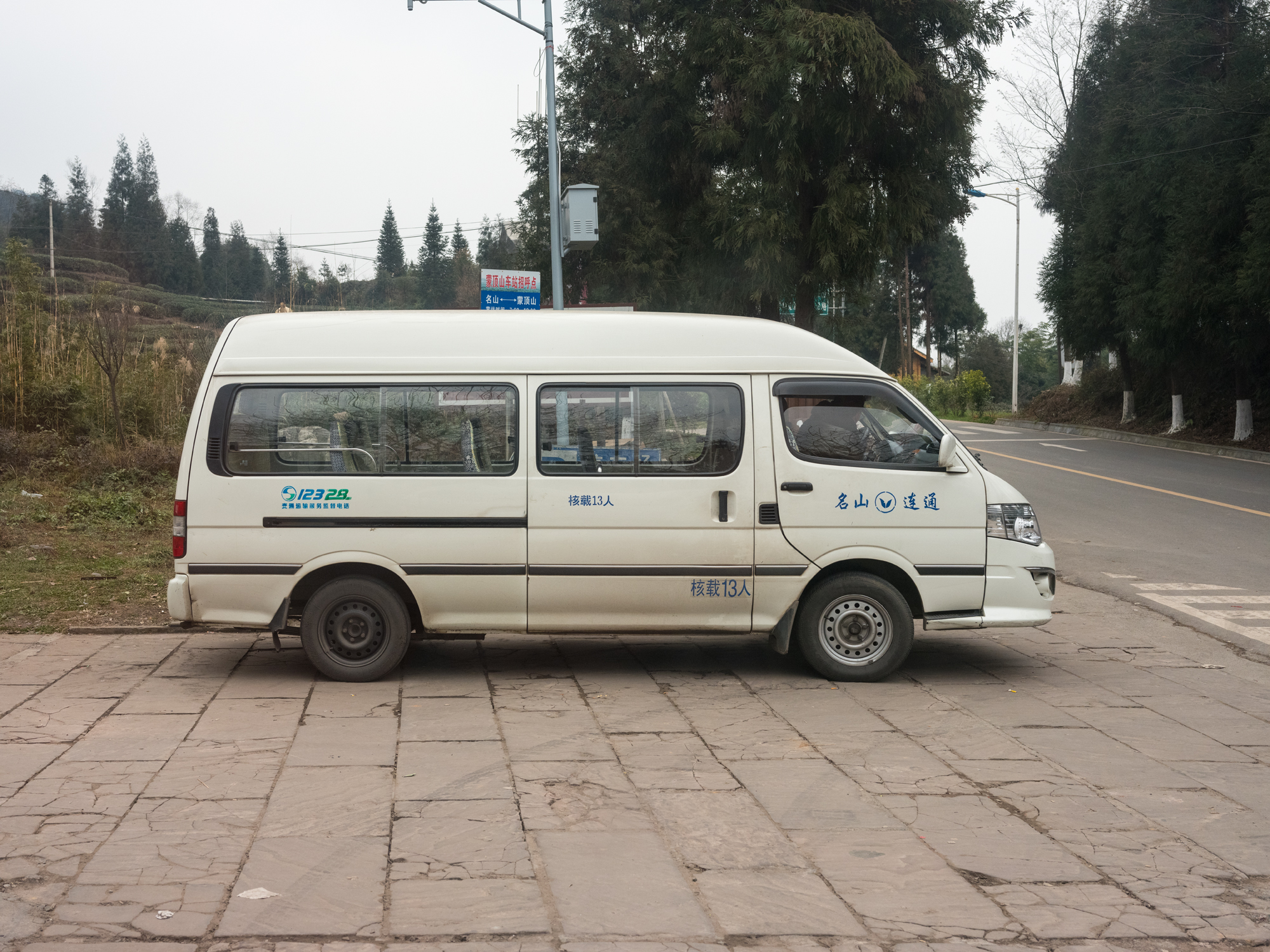 "The ""Bread Car"" of Mengding Mountain, Sichuan."
