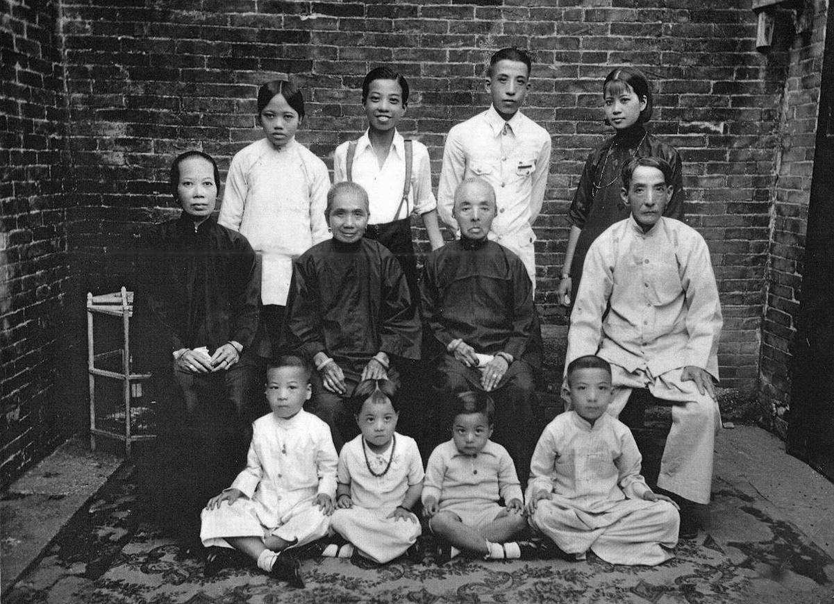 Arthur's family 1932.jpg