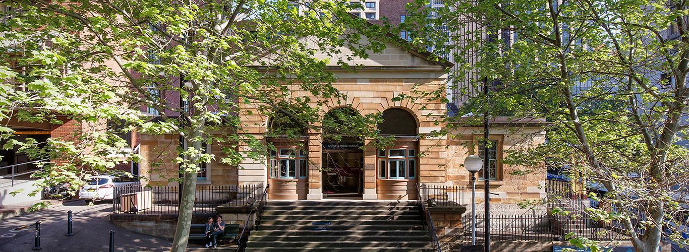 司法及警察博物馆。图片来自博物馆官方网站。