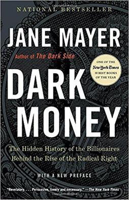 《暗钱》一书封面