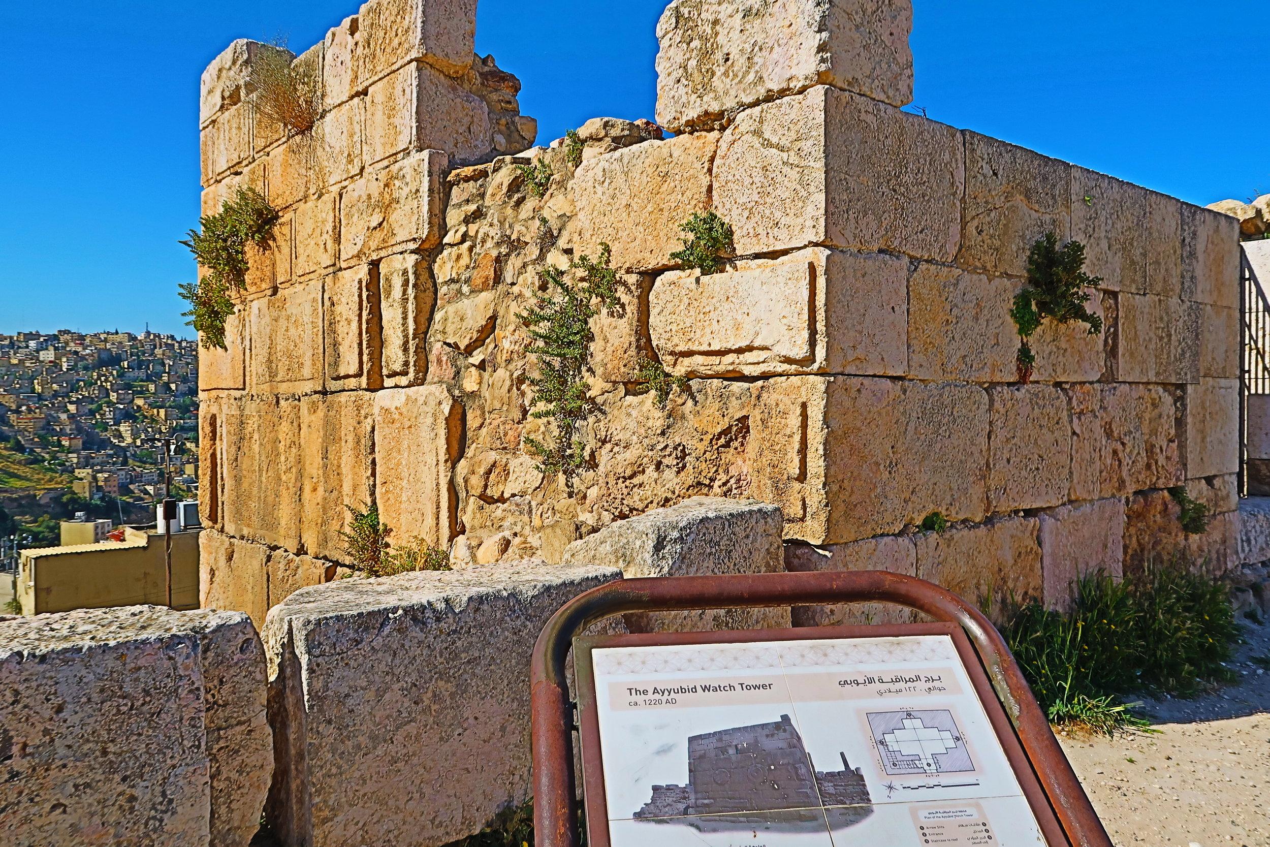 这是公园1220年的烽火墙