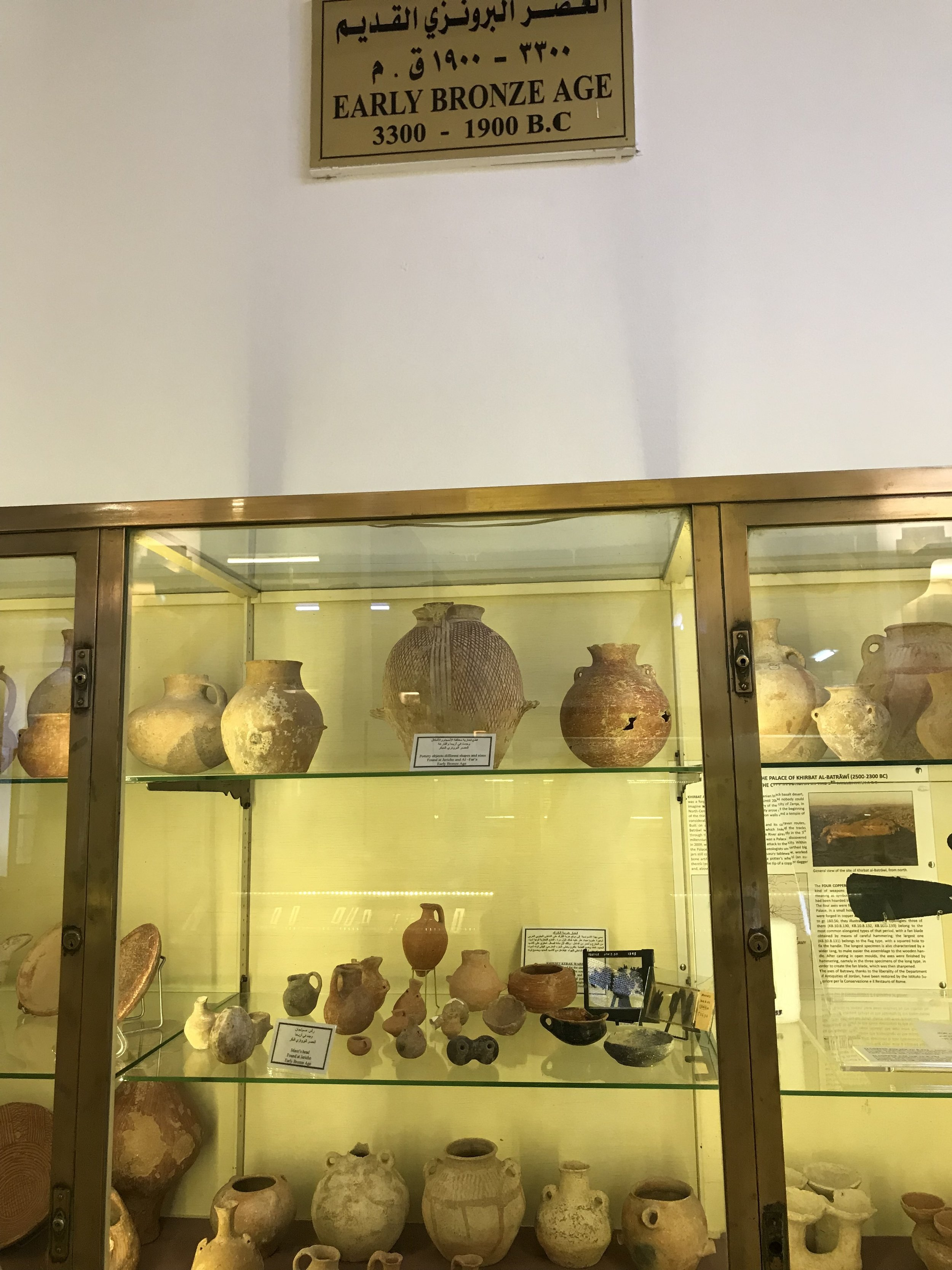 青铜器时代早期展区。