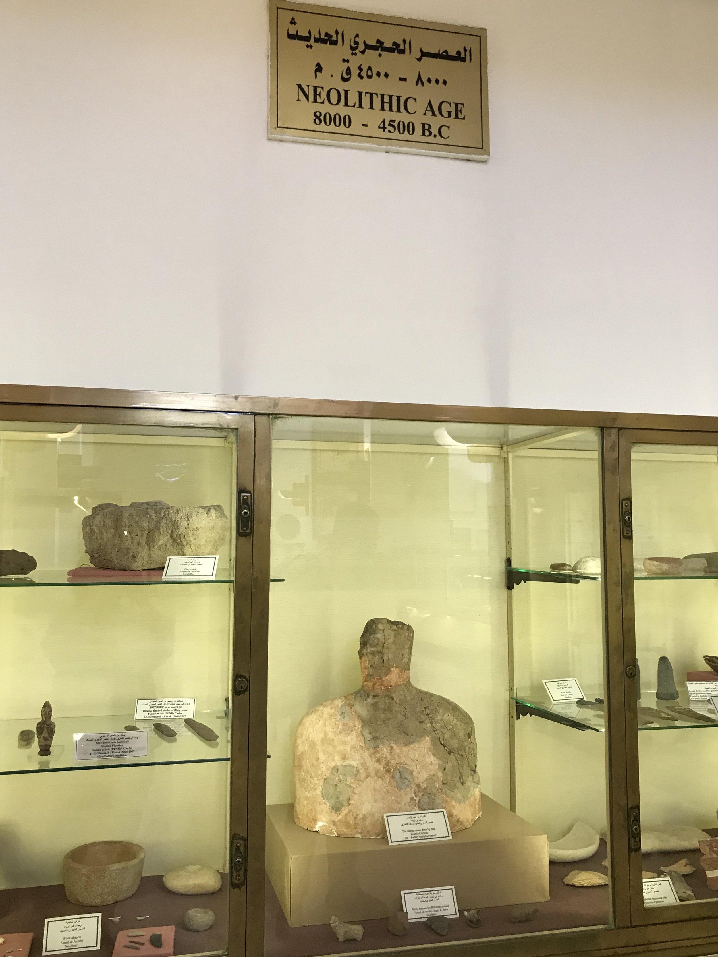 新石器时代展区。