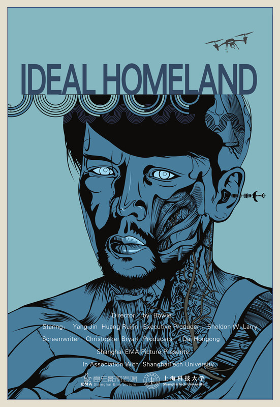Ideal Homeland    不久的将来,人工智能(AI)控制了地球上全人类。Joe是人工智能性体验的载体,每日重复着机械任务:做爱,从而获得生存信用,但他渴望能获得自由。    片长: 15:26 分钟   国家: 中国  导演 :魏波