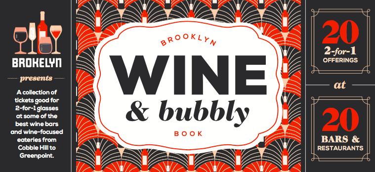 Wine Book Cover