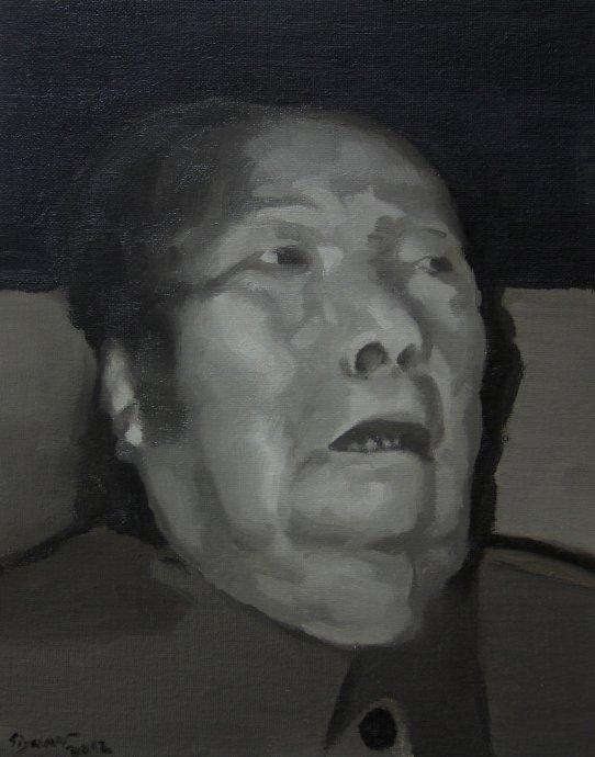 Mao,2012, 24cm x 30cm, Oil on canvas.jpg