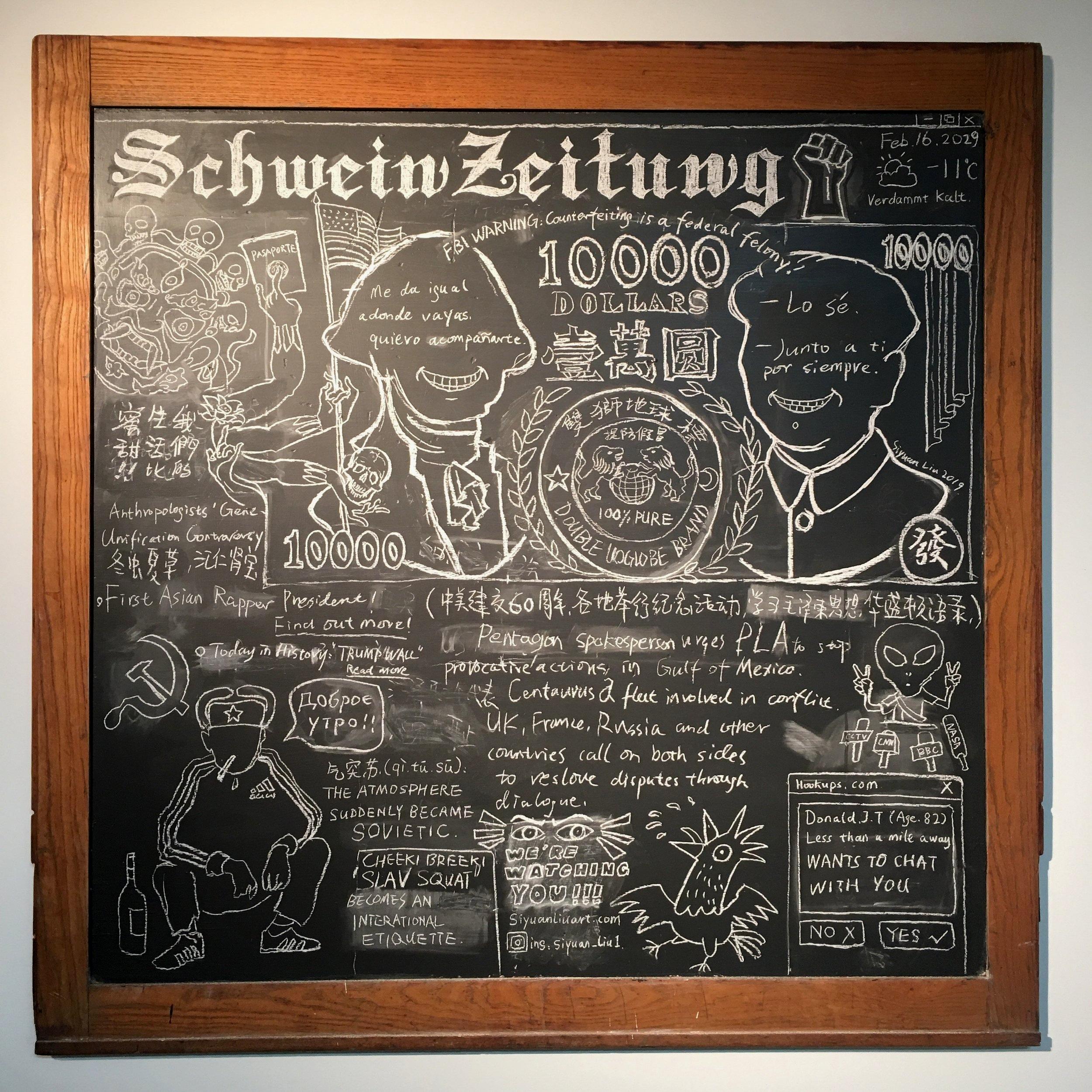 """""""SchweinZeitung: 2029"""""""