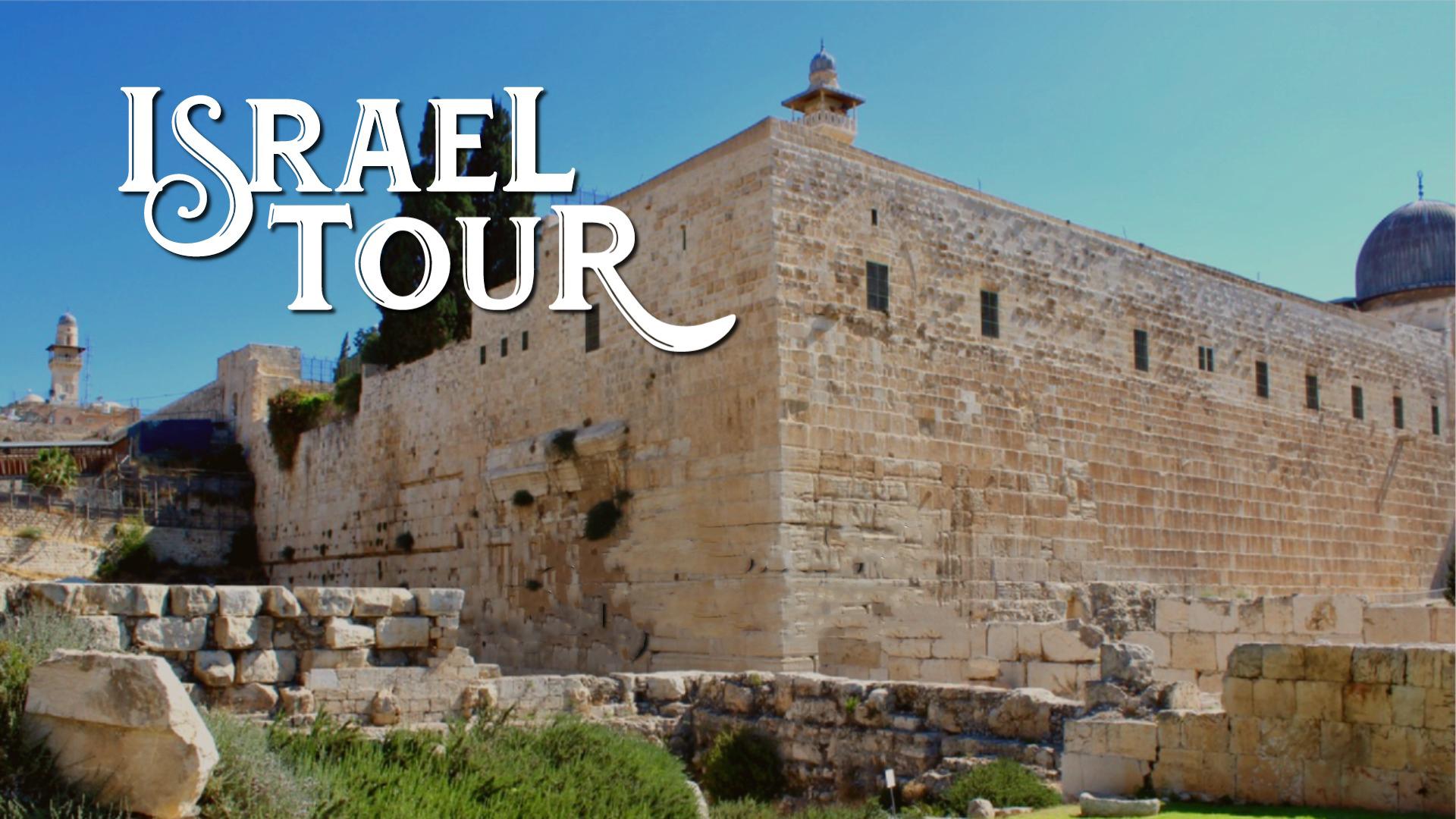 2019_7_11_IsraelTour_Web.jpg