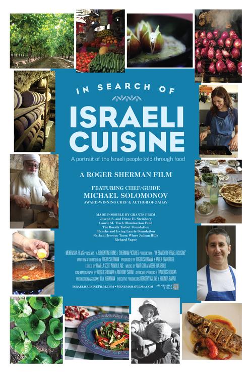 Israeli_Cuisine.jpg