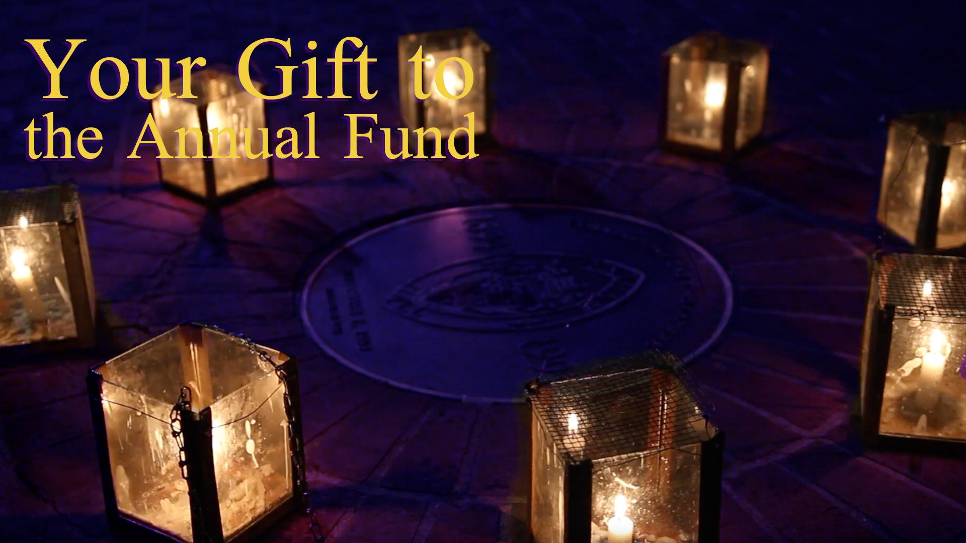 AnnualFund.jpg