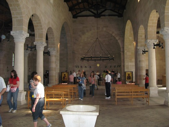 Church of the Multiplication of Bread