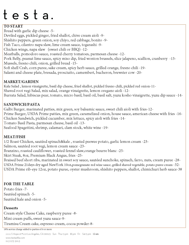 testa_menu122318.png