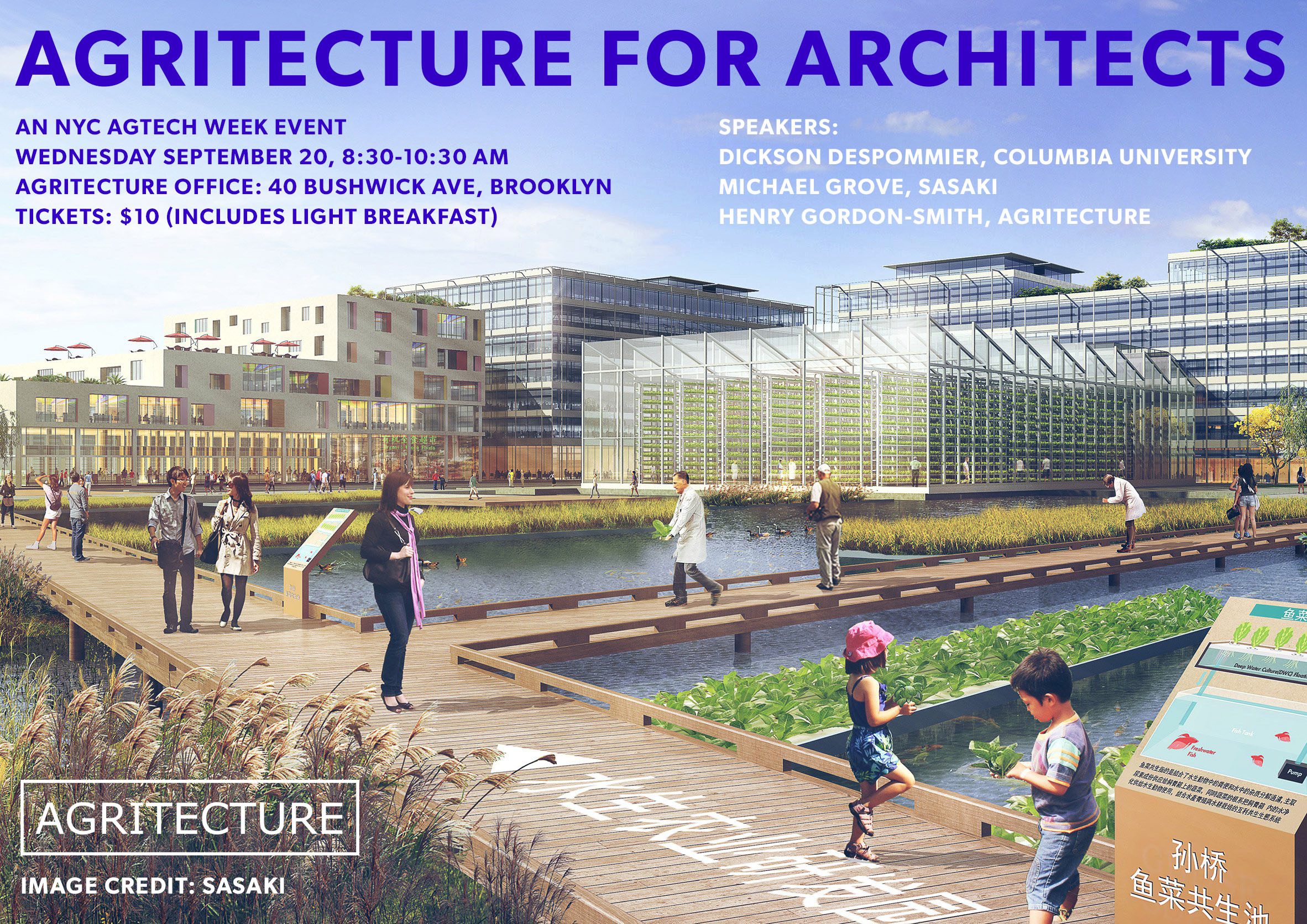 agritecture for architects flyer.jpg