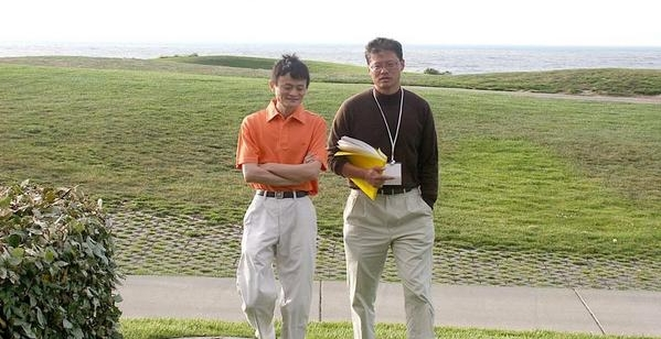 Jack Ma Secured $1B from Jerry Yang (Co-founder of Yahoo!) at HYSTA CEO Summit