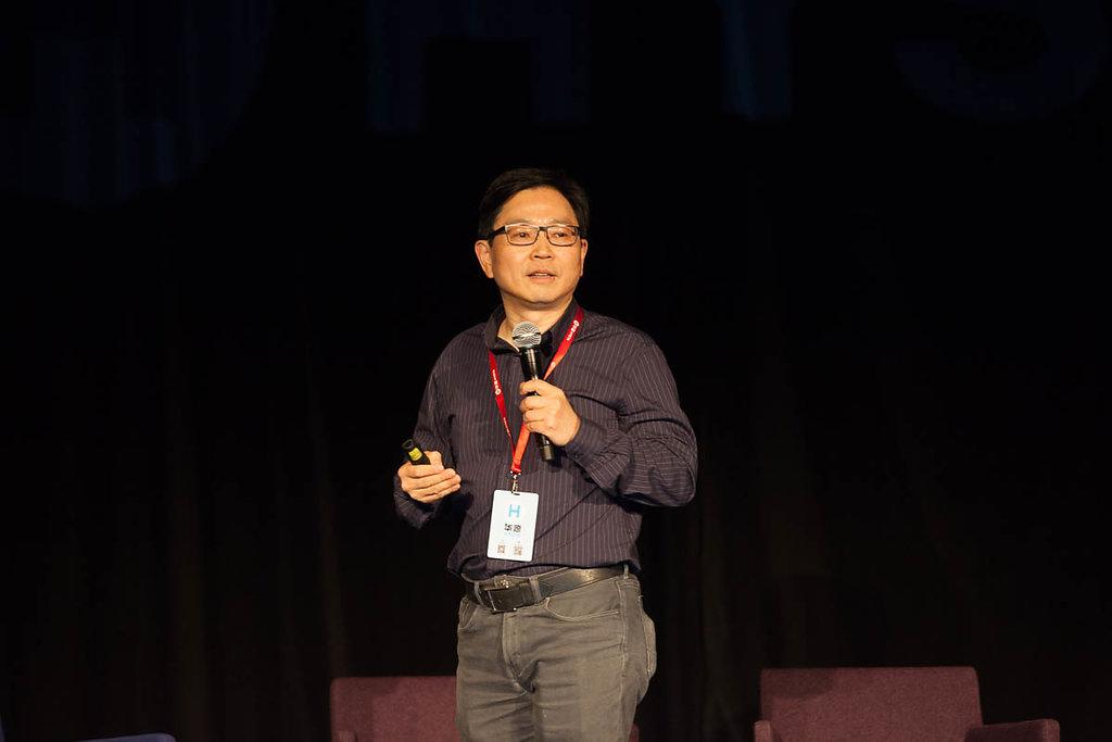 Conference Keynote Chen Zhang.jpg