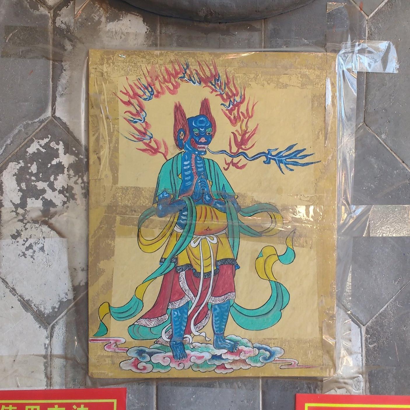 devotional image, nanchan temple, xining, china