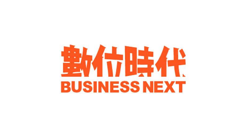 businessnext.jpg