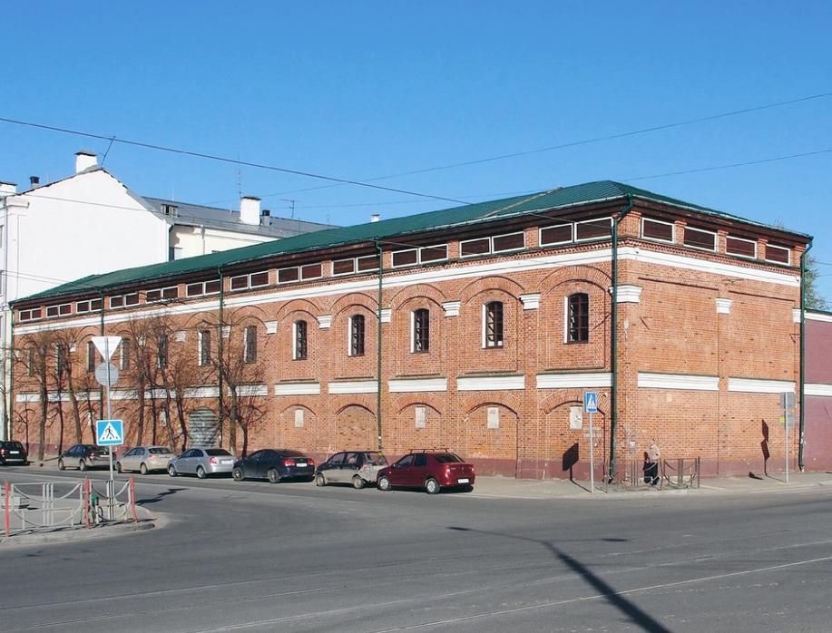 Center of Modern Culture Smena, Kazan, Tatarstan, Russia