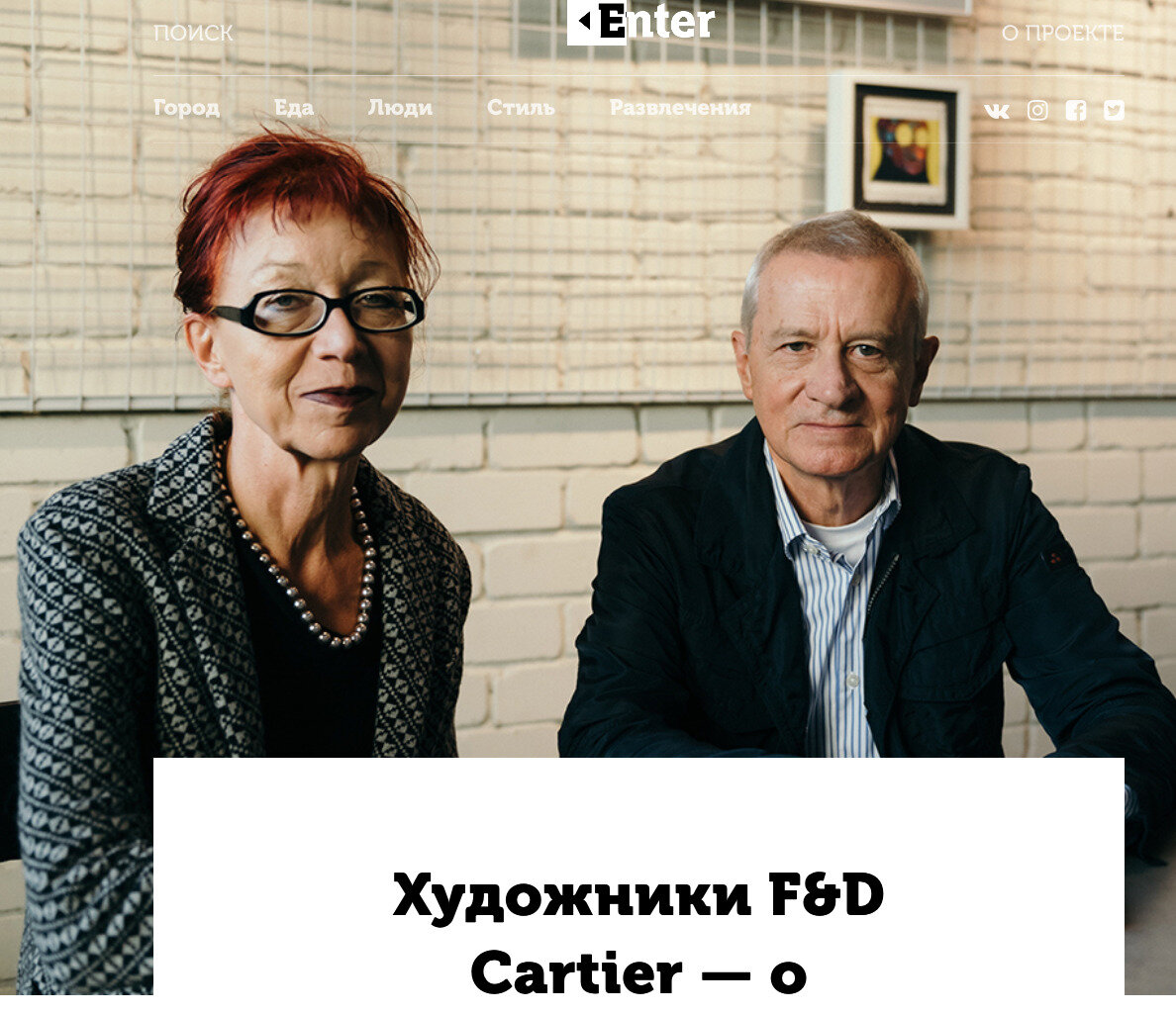 - INTERVIEW in Russian, by Louise Nizamova, online intermedia magazine in Kazan Tatarstan, Russia, 09.2019