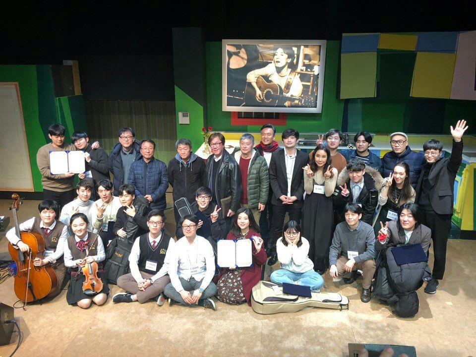 Kim KwangSeok Competition