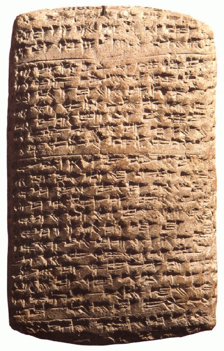 One of the Amarna tablets (letters).