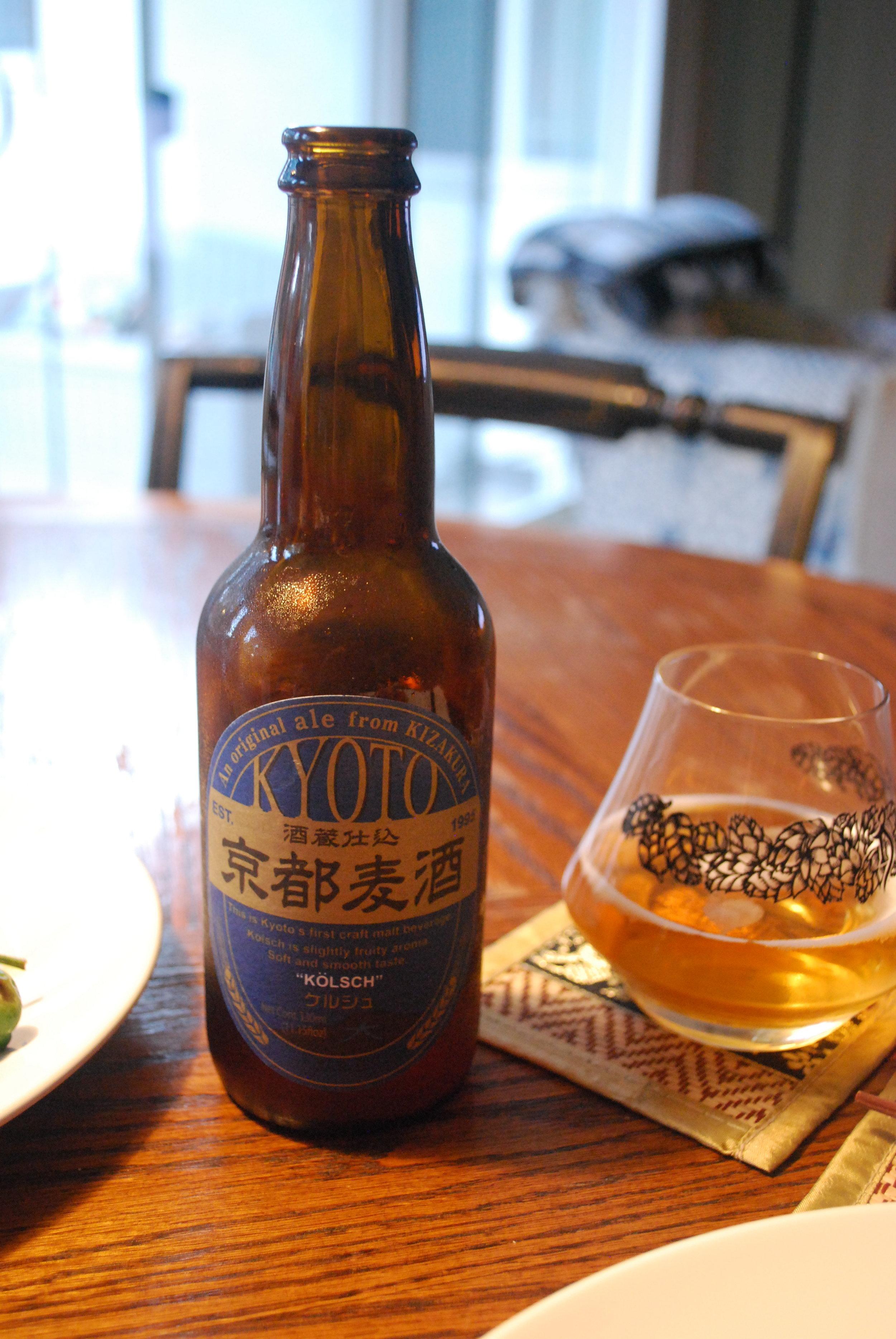 Kizakura Kyoto Kolsch