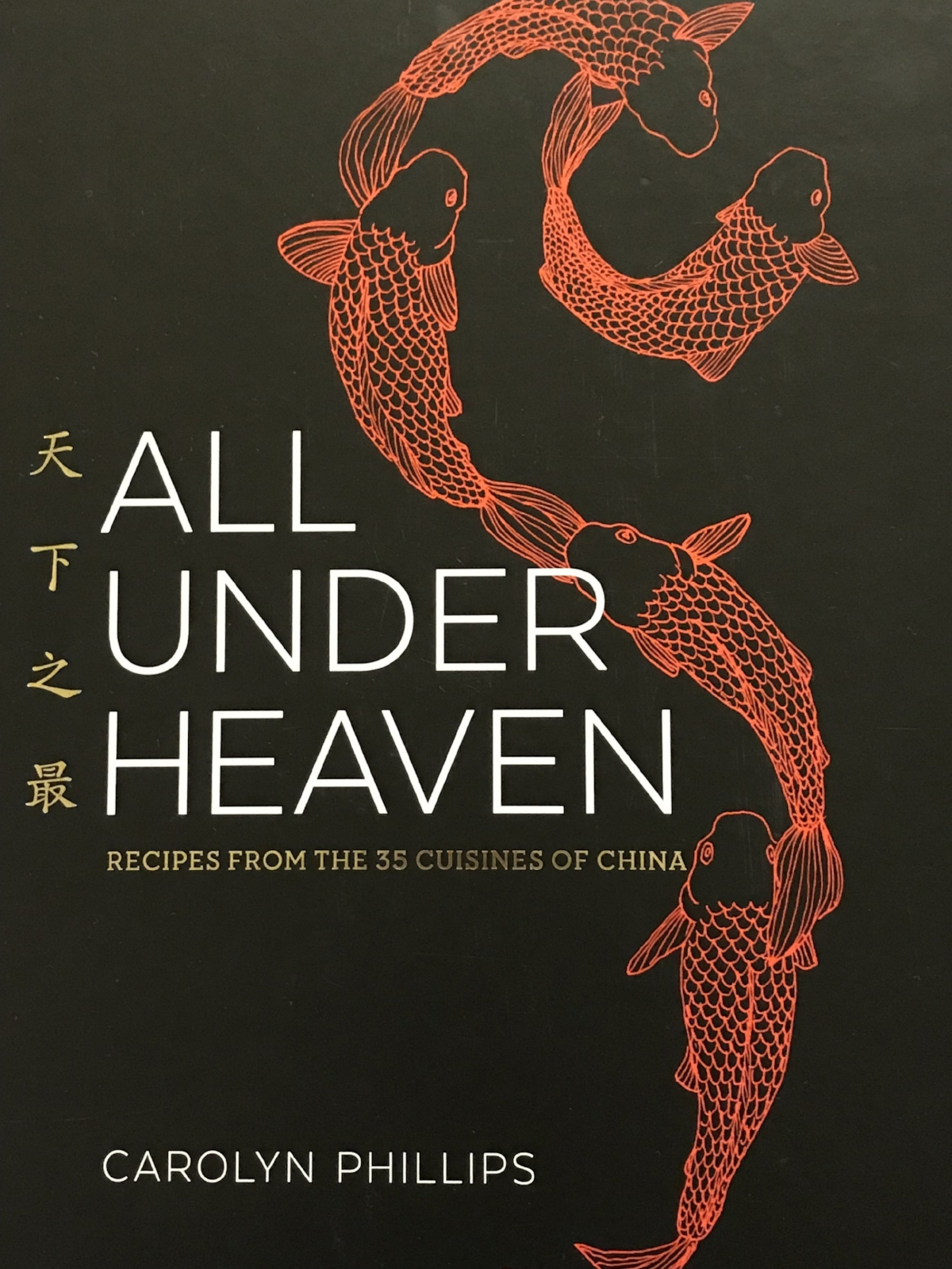 All Under Heaven Cookbook