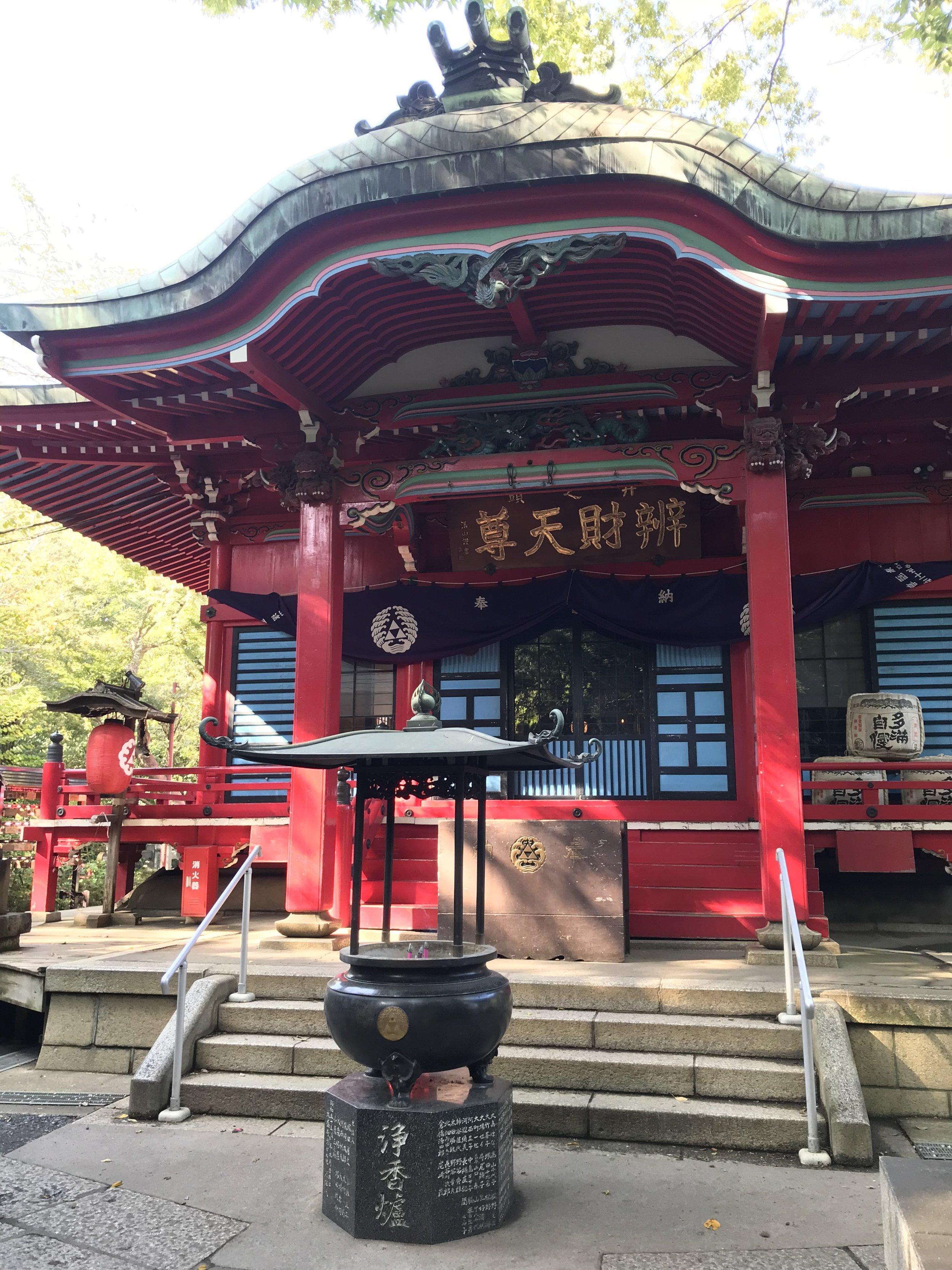Benzaiten Shrine in Inokashira Park