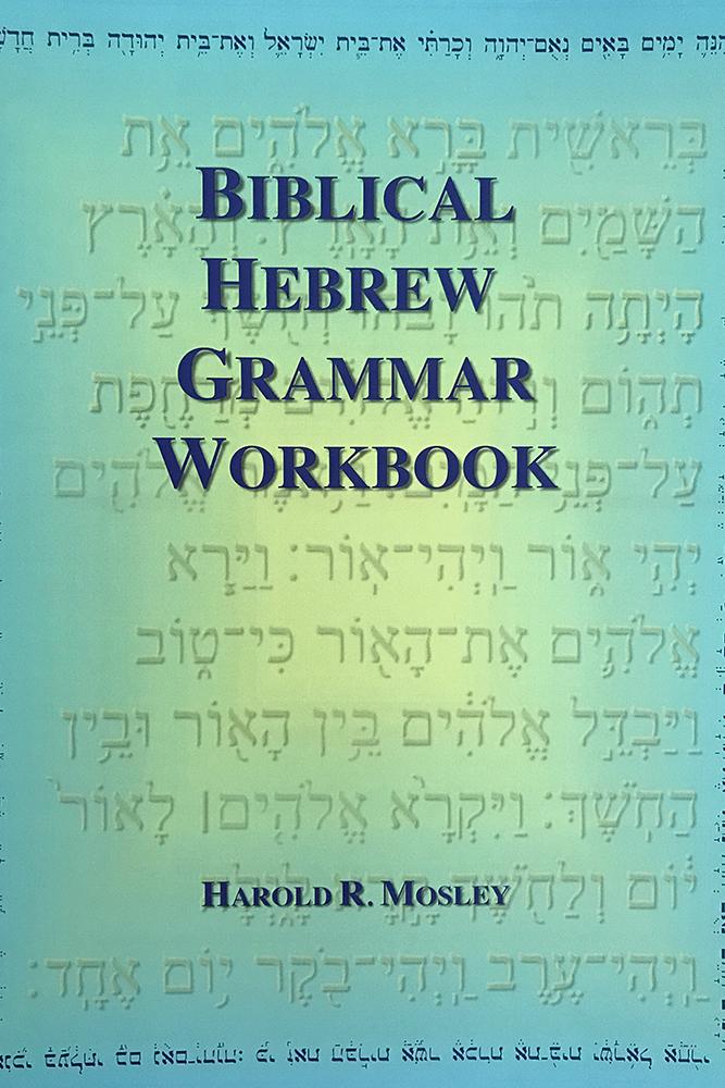 biblical grammer