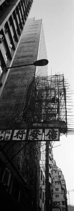 """""""Scaffolding"""" Hong Kong."""