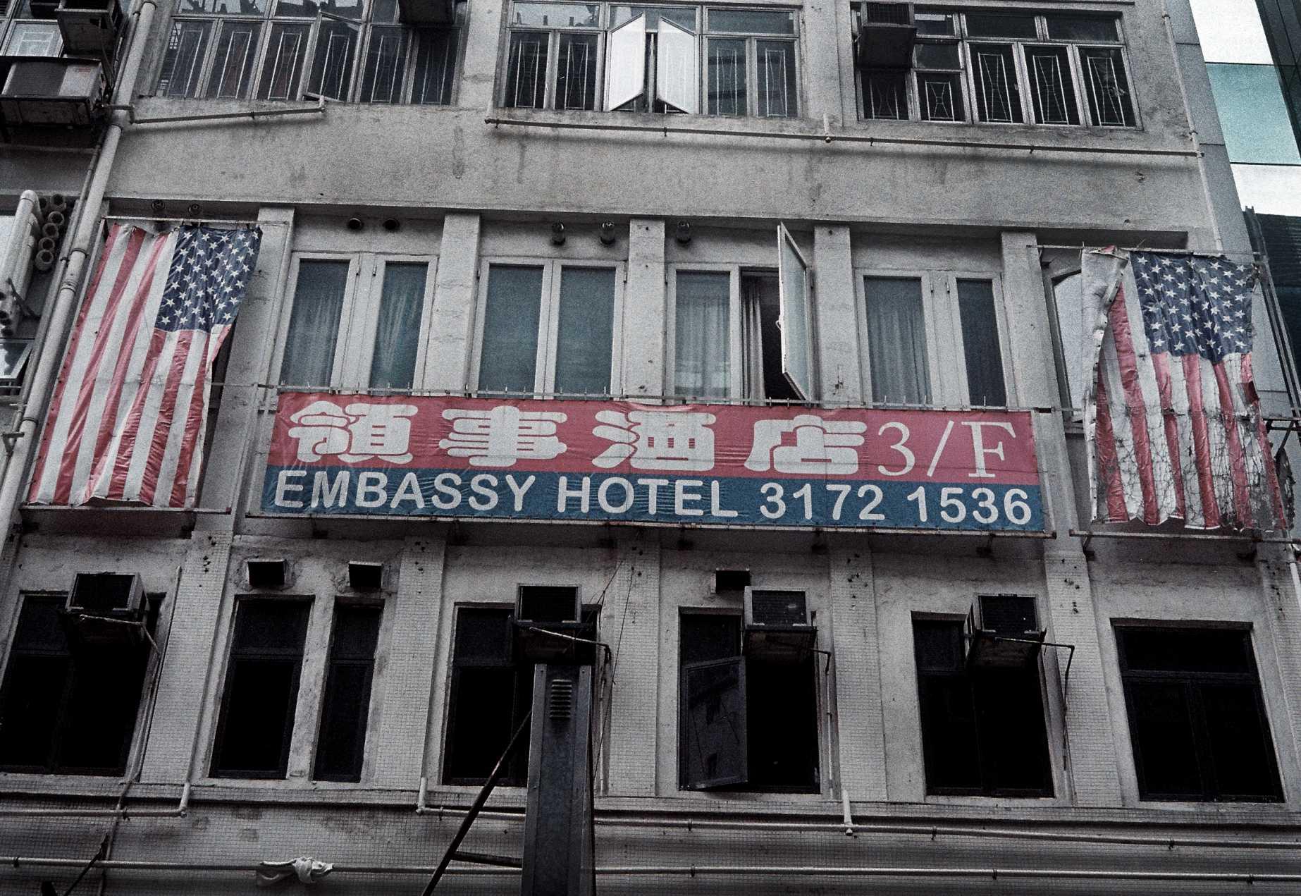 """""""The Embassy""""Nathan Rd, Mong Kok, Hong Kong. 2015"""