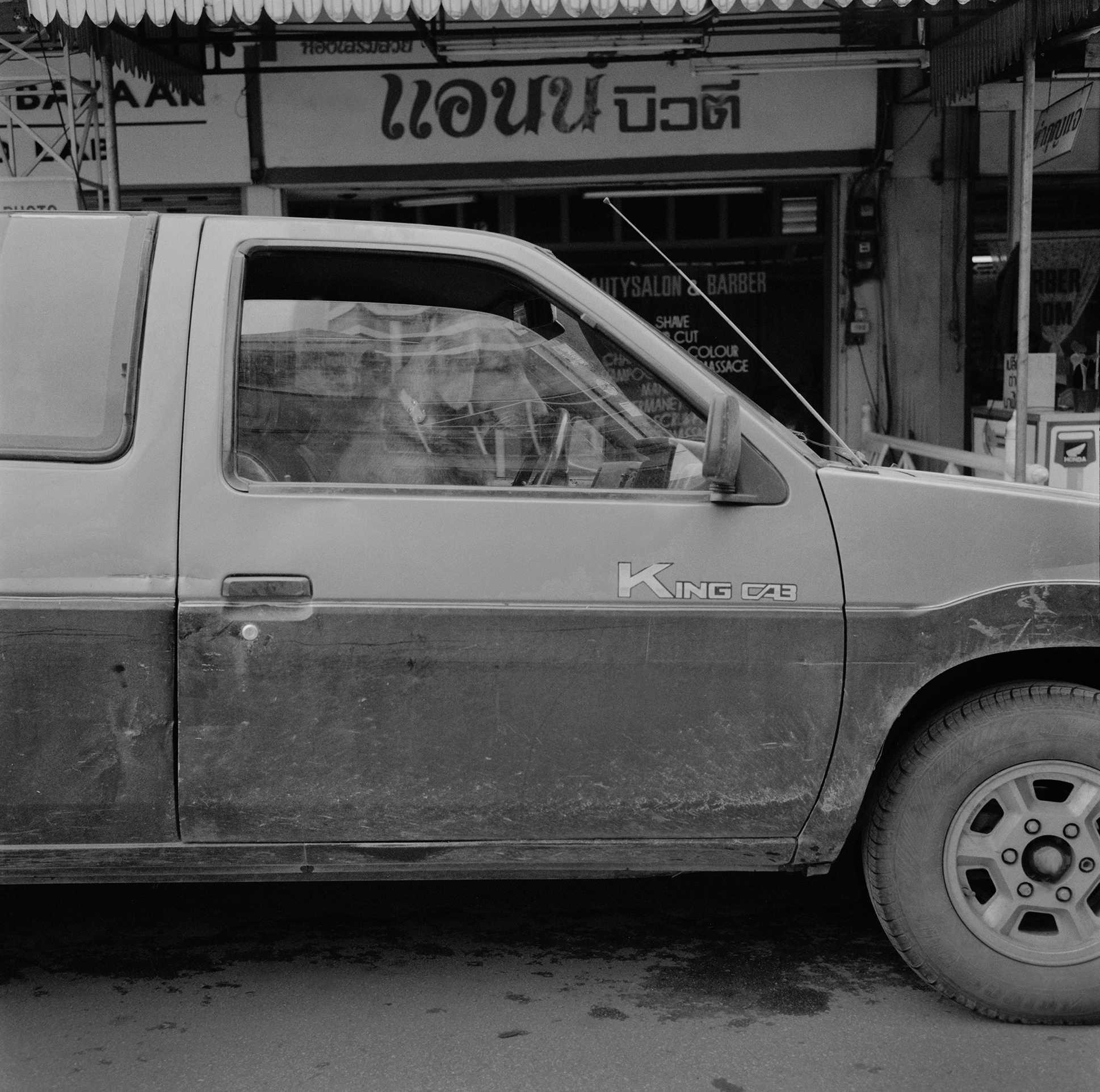 """ Wheel Dog""Chiangmai, Thailand. 2005"