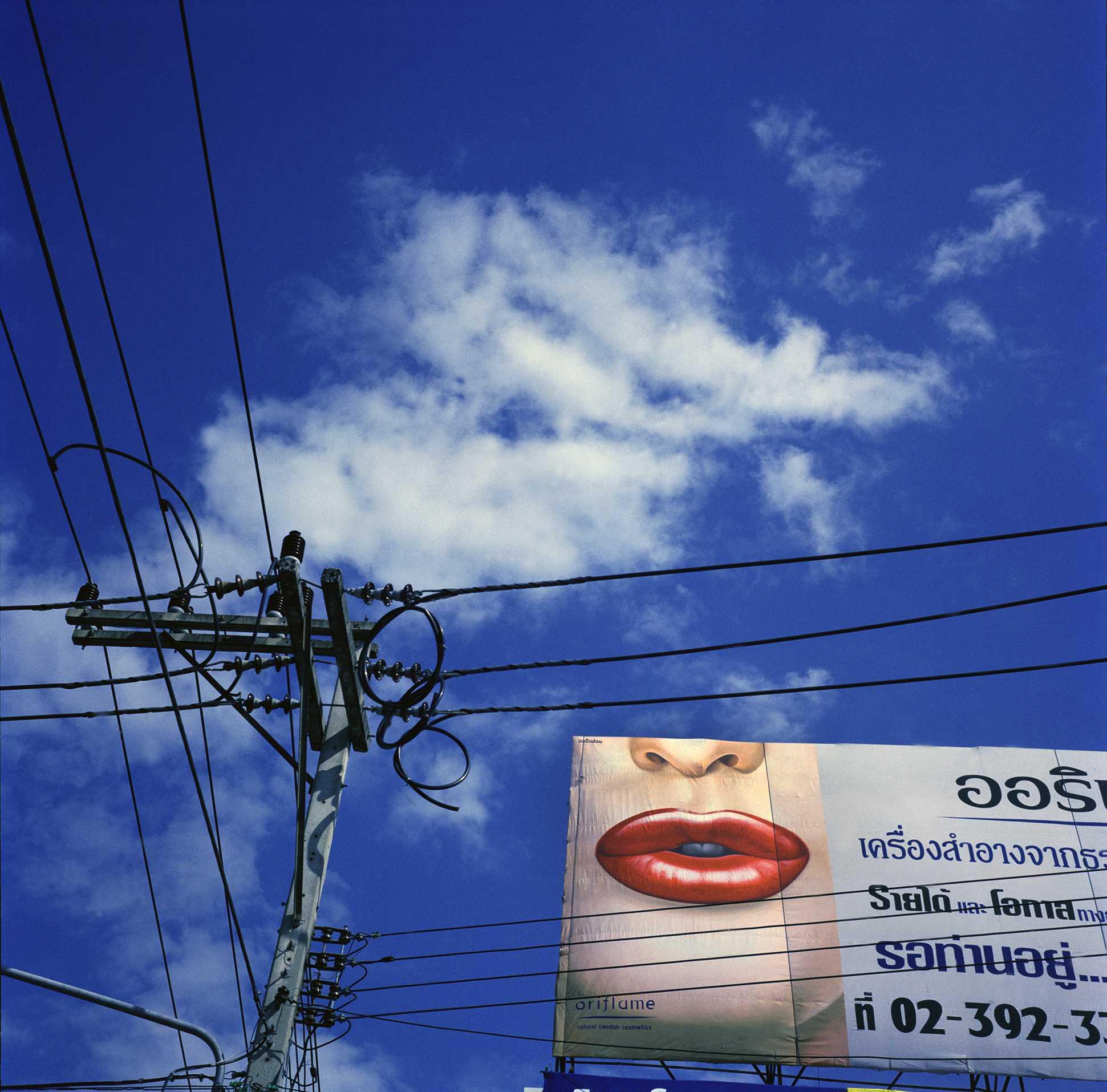 """""""Lip Clouds"""" Chiangmai, Thailand. 2005"""