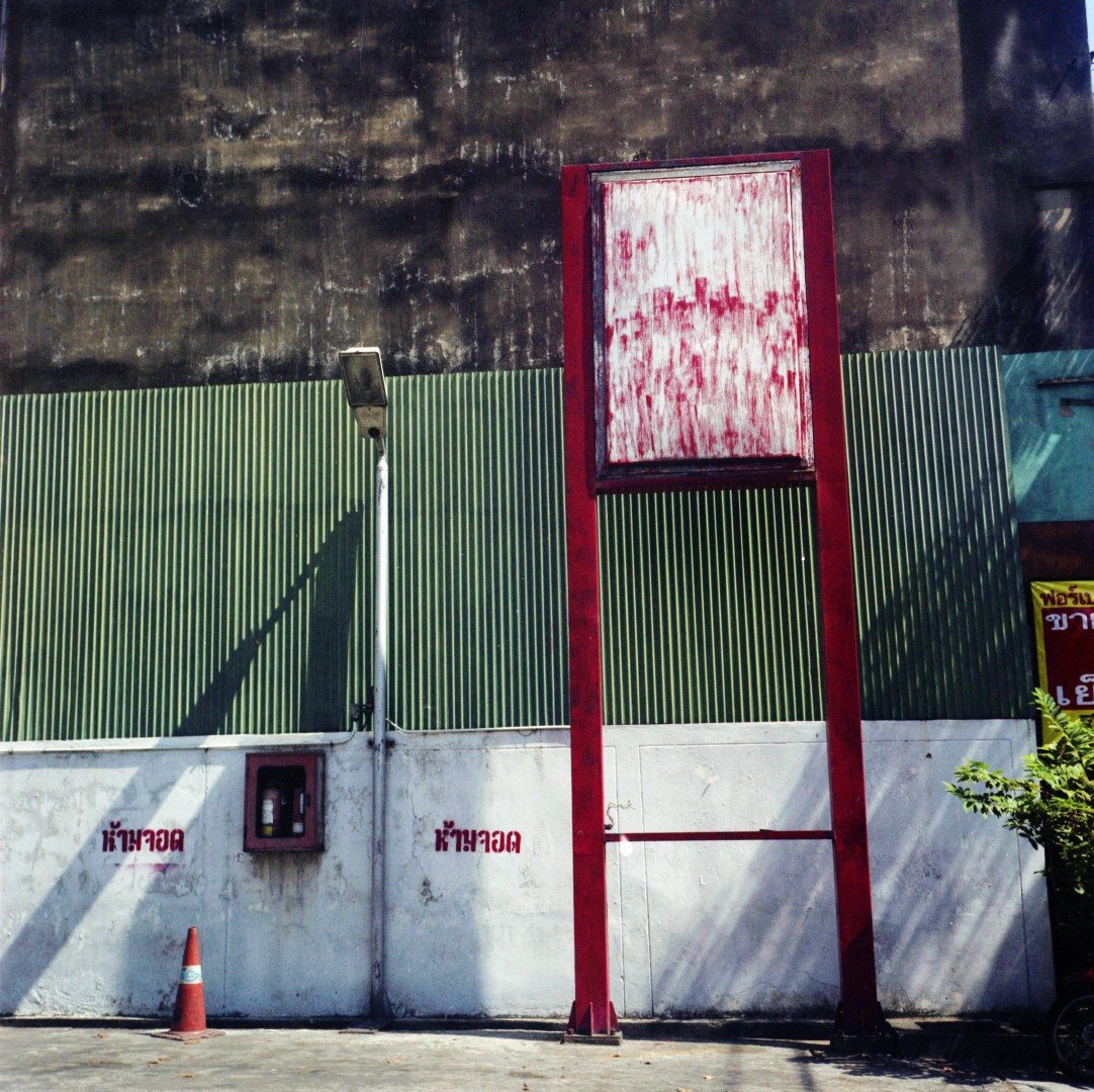 """Red Sign"" Nanglinchi Rd, Bangkok. 2014."
