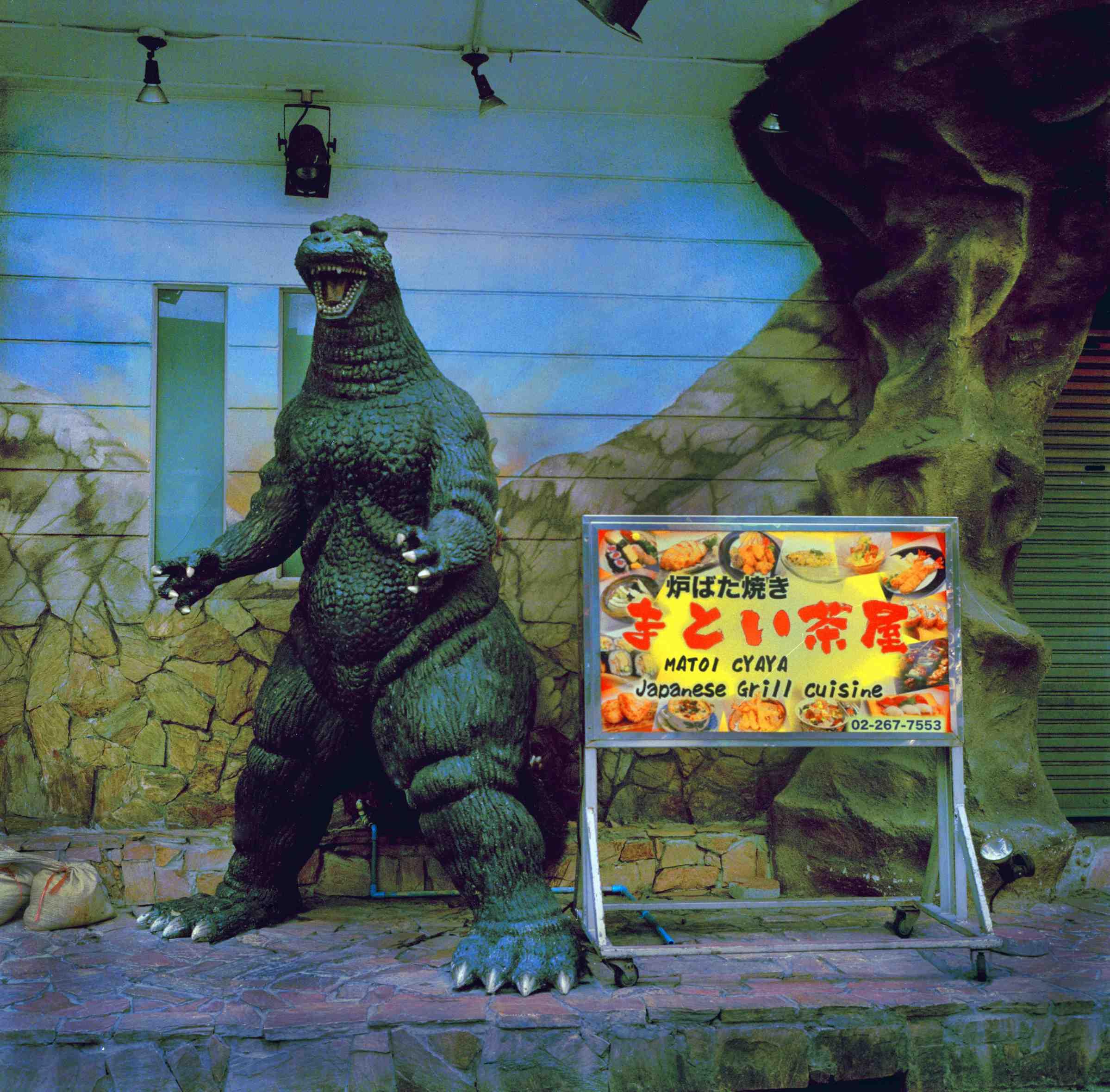 """""""ROAR""""!!! Godzilla, Bangkok, Thailand. 2016"""