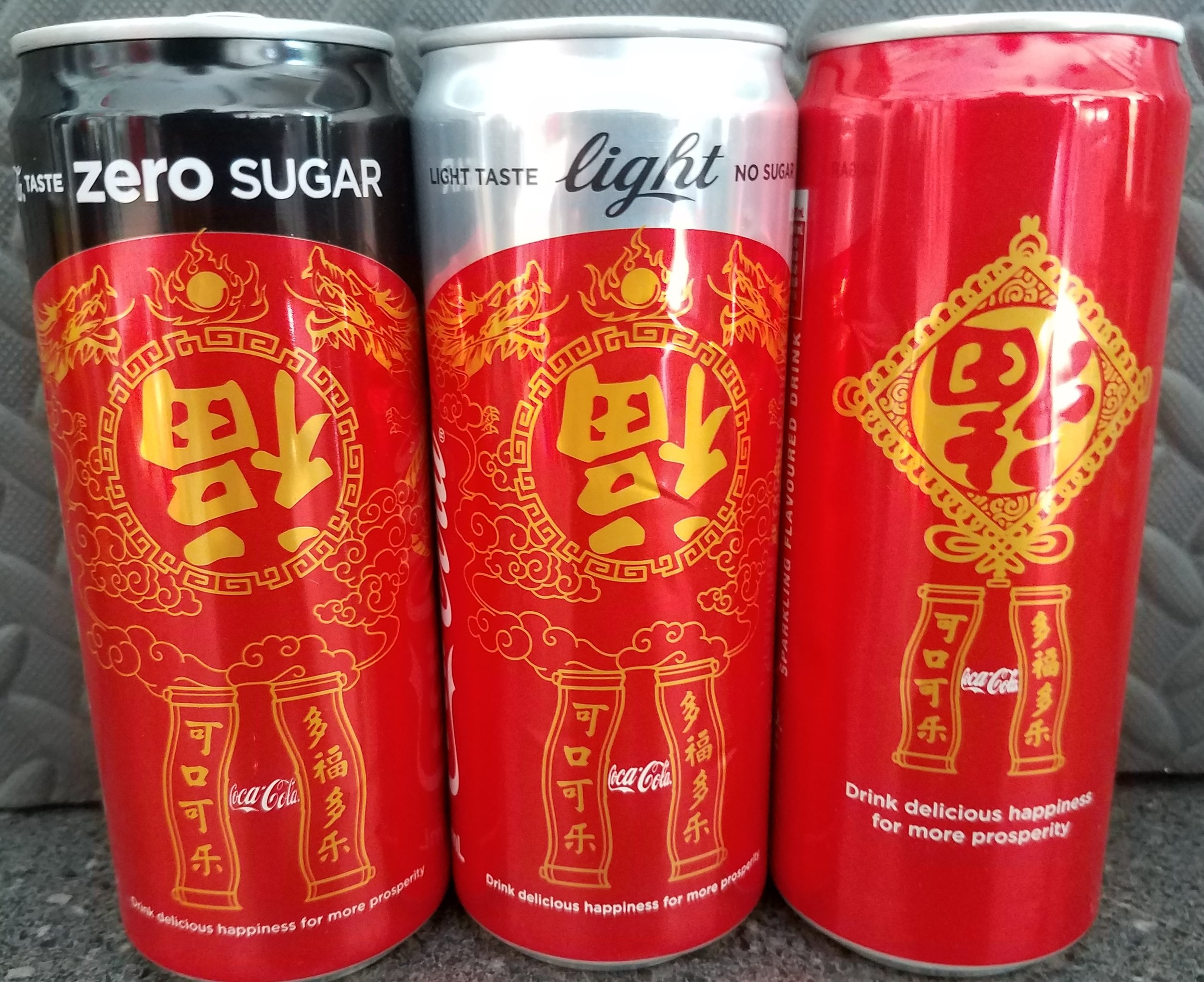 Chinese New Year Cokes