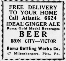 Old Newspaper ad (Newspapers.com)