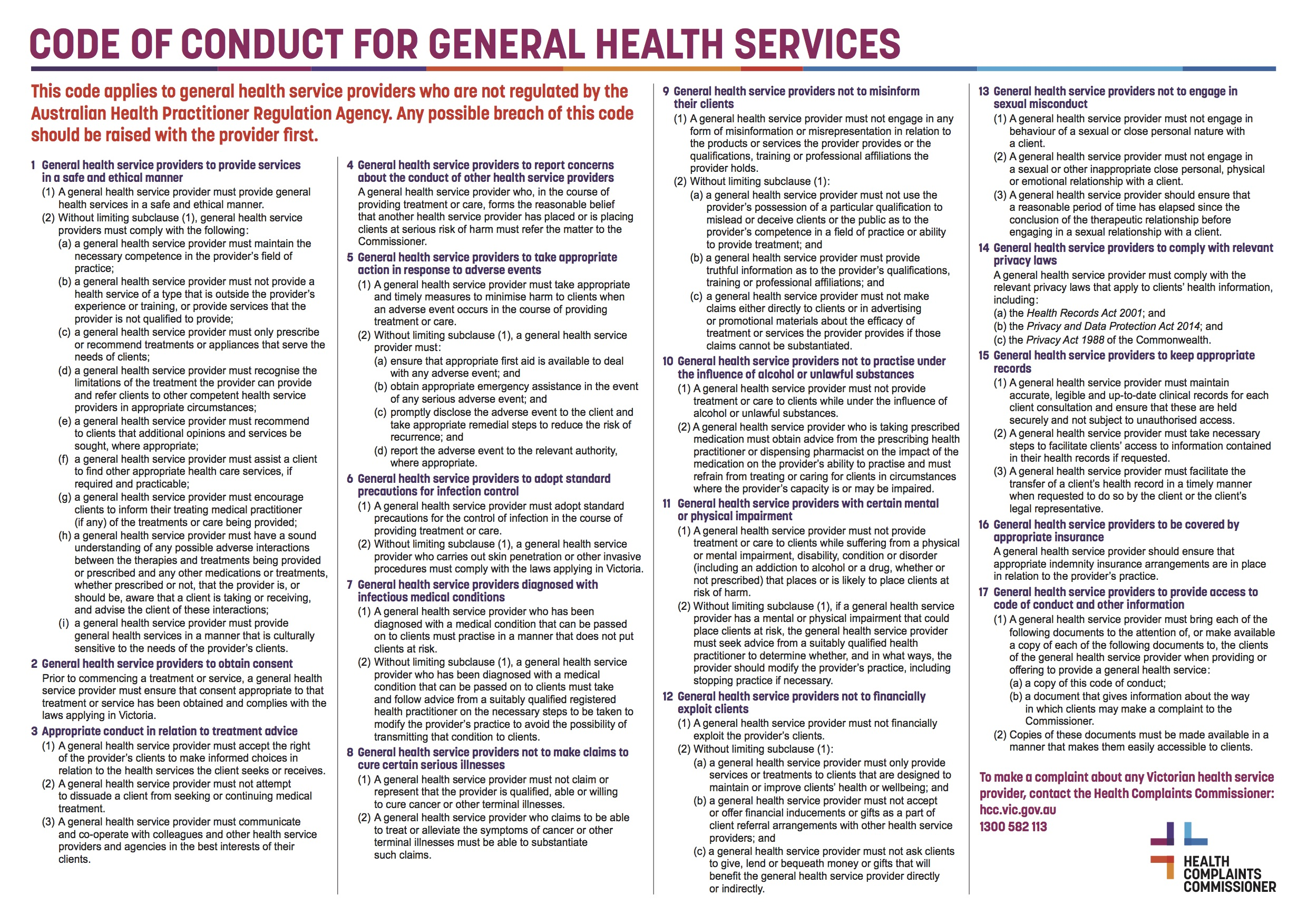 code_of_conduct_full_text_a3_poster.jpg
