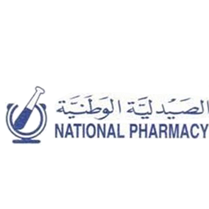 Client Logos - National Pharmacy.jpg