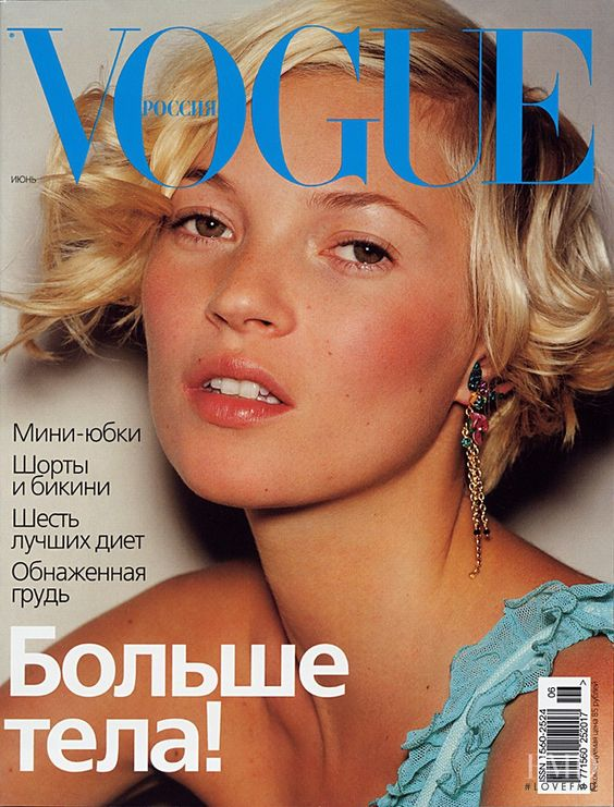 Cover of Vogue Russia with Kate Moss, June 2001