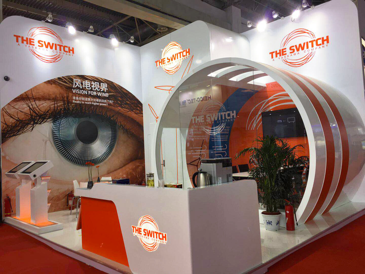 EXHIBITIONS - THE SWITCH