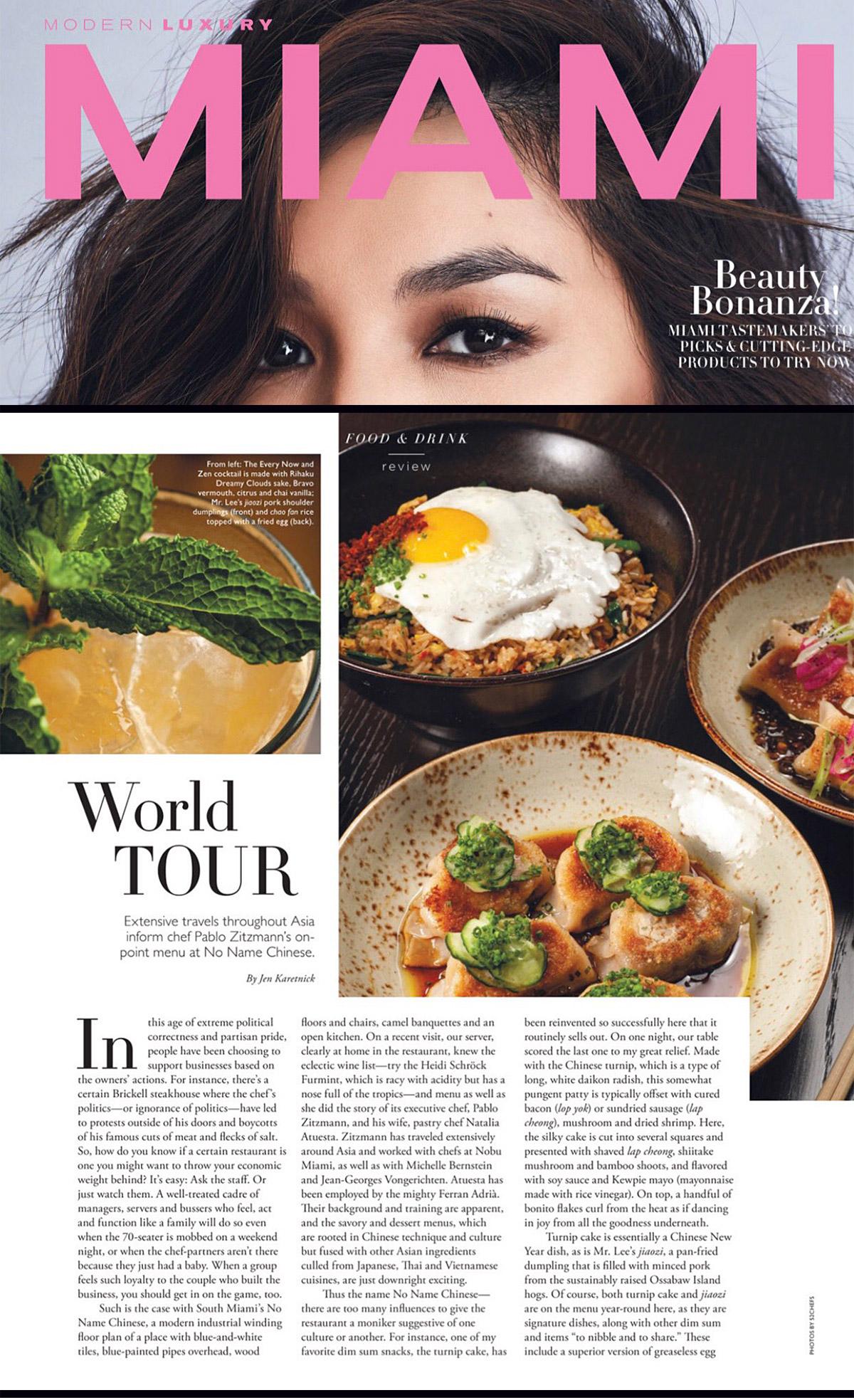 miami-magazine-no-name-chinese-1.jpg