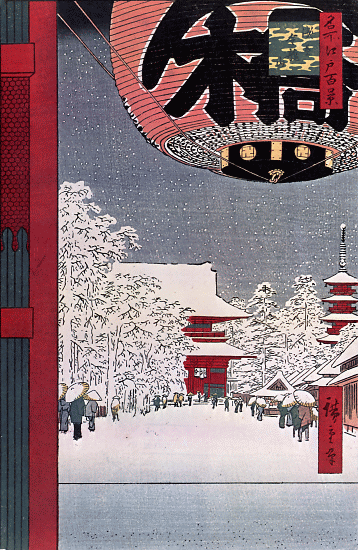 Utagawa Hiroshige (1797-1858)   Asakusa Kinryuzan  (Asakusa Kinryuzan [Sensoji Temple]), from the series  Meisho Edo hyakkei  (One hundred views of famous places of Edo)