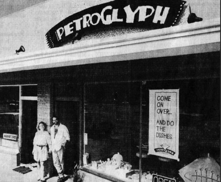 1994 Launching Petroglyph in Santa Cruz