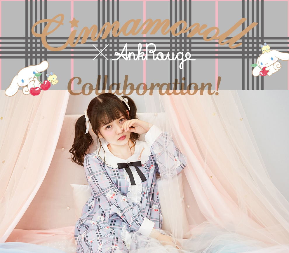The official Cinnamoroll X Ank Rouge collaboration picture from    ailand.jp   .
